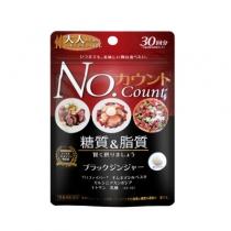 日本 Metabolic 抗糖丸 非分解酵母糖质酵素乳酸菌 1袋入 49399094031437