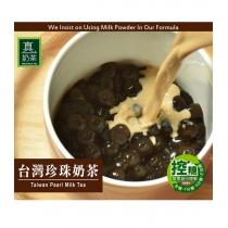 台湾珍珠奶茶 5包/盒