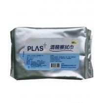 台湾PLAS 酒精擦拭巾 Alcohol wipes- 60 pcs