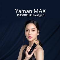 日本版 YAMAN PLUS PRESTIGE S 美容仪 (中国版本YAMAN MAX)