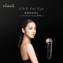 日本版YAMAN PLUS PRESTIGE SS FOR EYE (中国版MAX EYE M21)