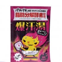 日本BISON爆暴汗汤热感脂肪分解入浴剂 苏打汽水香气  4901525007795
