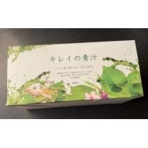 日本  POLA/宝丽樱花蜜大麦若叶青汁酵素补充纤维素钙 30日