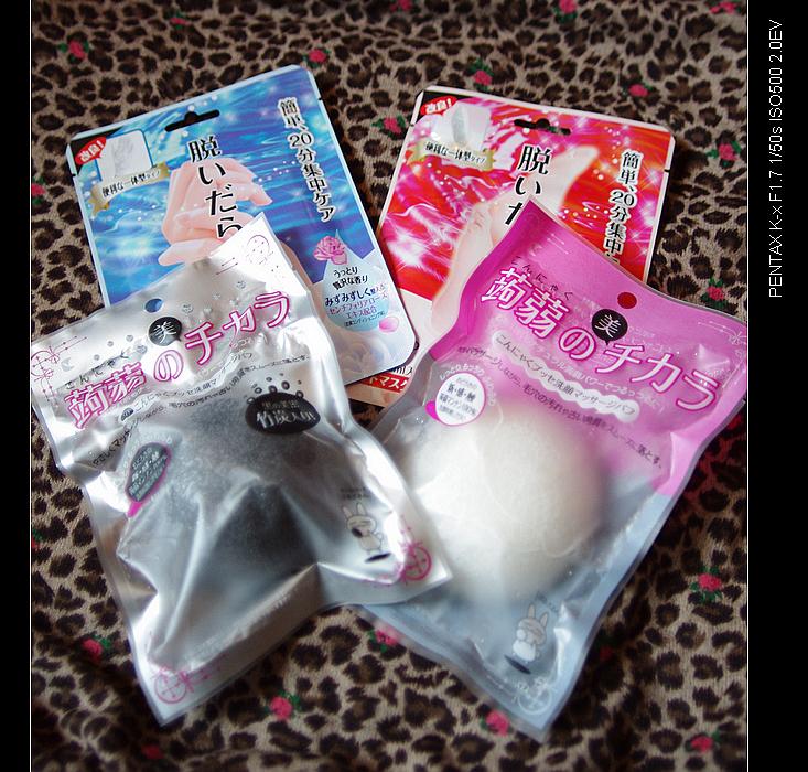 日本药妆小物:玫瑰手膜+蒟蒻洁面奶扑