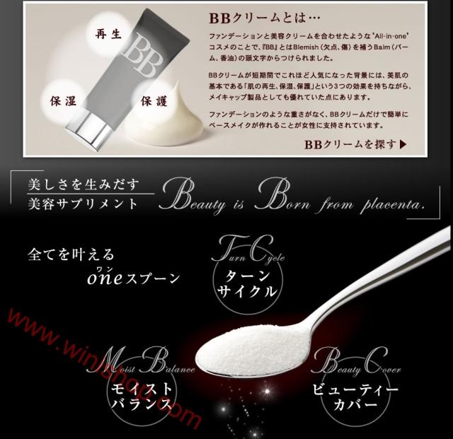 台湾新版BB视频+胶原蛋白粉5000双重养颜2胎盘黄色日本图片