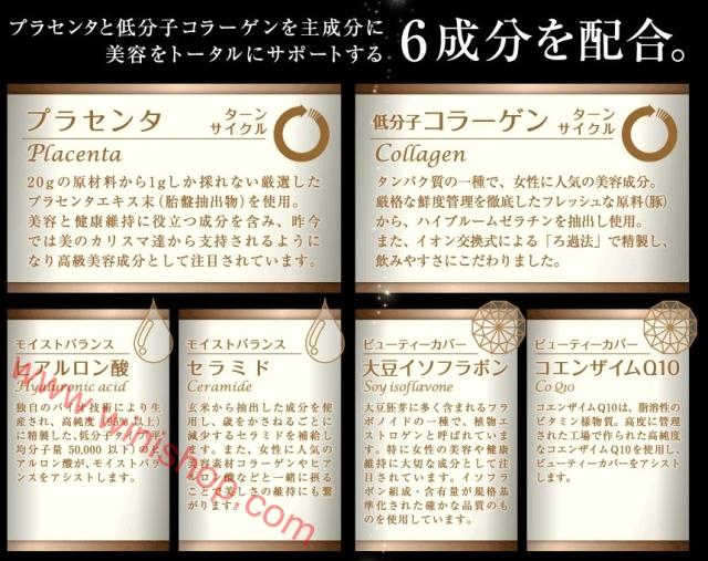 日本养颜BB视频+胶原蛋白粉5000双重新版2眼罩胎盘图片