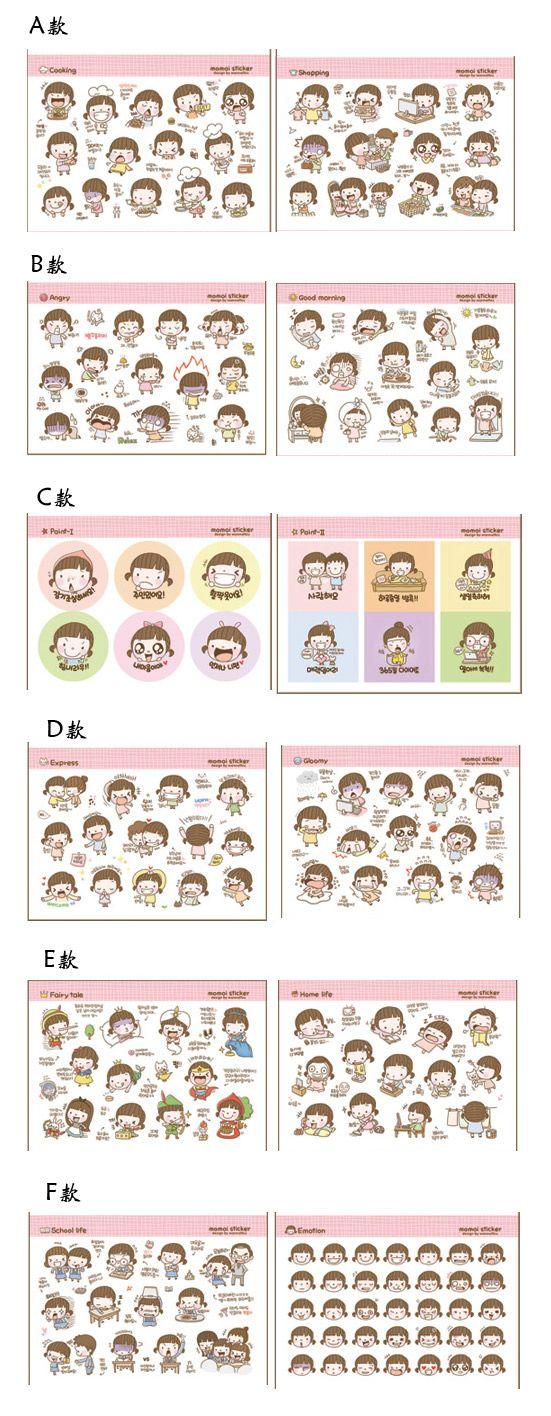 momoi贴纸 迷你贴纸可爱小女生(一袋2张)共20款不同的 随即发哦