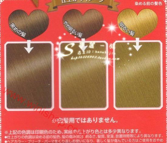 很多mm反映染发膏盒子顶部的色卡和染后的颜色很一致,hana特意扫描了