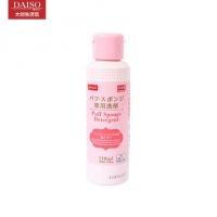 日本Daiso 大创粉扑清洗剂 化妆刷清洁剂80ml 保持粉撲清潔,使妝容更美麗