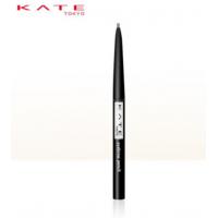 日本KATE 极细顺滑眉笔 自然持久不易脱色  4973167287057