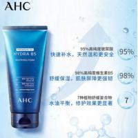 韩国AHC玻尿酸B5舒缓高效保湿洗面奶180ml