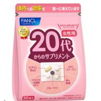 日本 FANCL维生素女性20代营养包 胶原蛋白钙镁锌铁