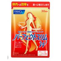 FANCL 完美纤体丸 含左旋肉碱90粒一个月量