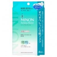 日本Minon氨基酸面膜 补水保湿 舒缓修护温和