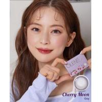 韩国 Cherry Moon灰色 月抛 (1盒2片)