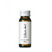 【订单满£59送】 日本POLA WHITE SHOT美白液(美白饮)拆盒单瓶