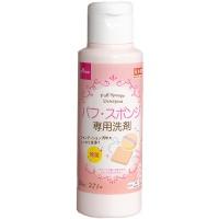 日本大创粉扑清洗剂80ml