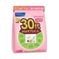 新版 日本FANCL 30岁女性8合1综合维他命营养素 30袋(30天量)